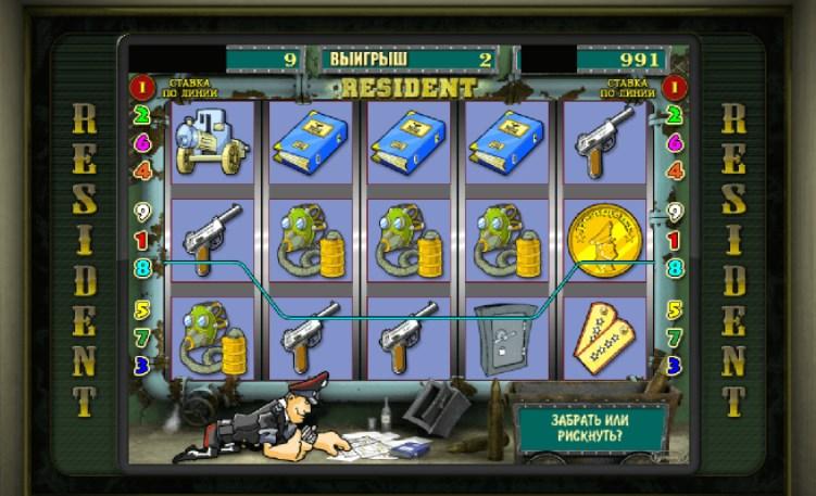 Игровые аппараты от чего зависит выигрыш игровые автоматы однорукий бандит играть онлайн бесплатно