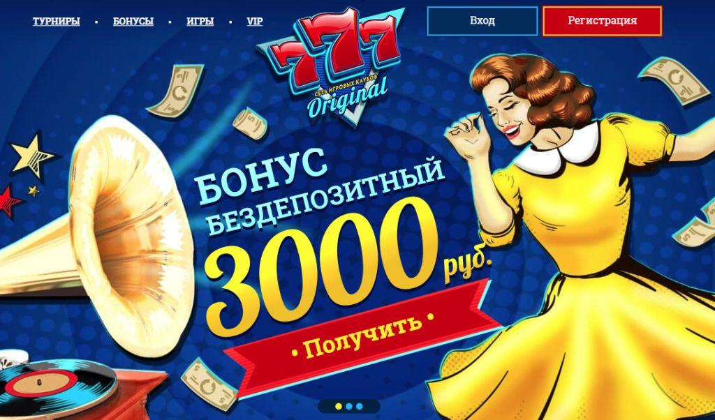 Играть world of club poker онлайн бесплатно без регистрации